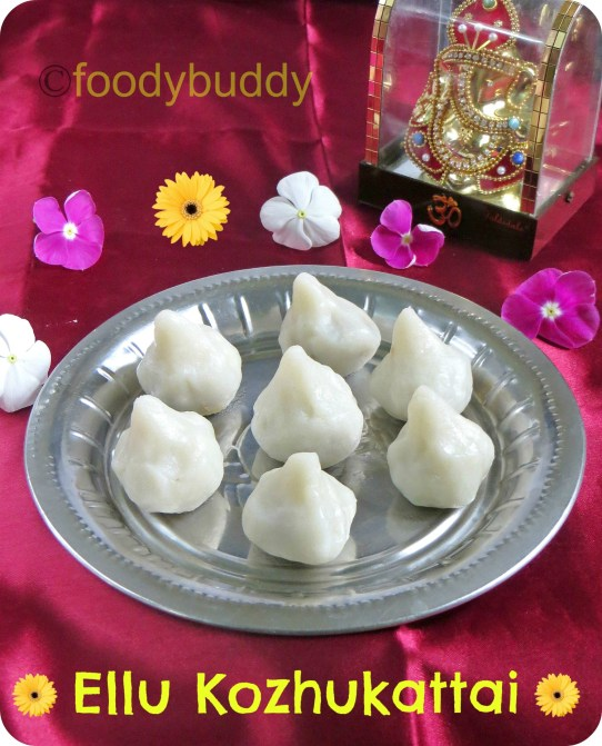 ellu kozhukattai recipe for vinayagar chaturthi