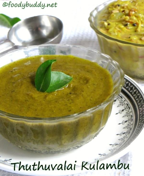 Thuthuvalai Kuzhambu recipe