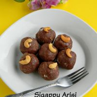 Sigappu Arisi Innippu Kozhukattai Recipe / Red Rice Sweet Kozhukattai