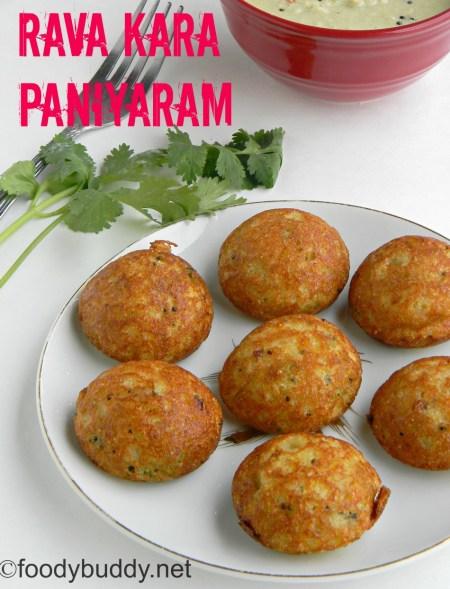 spicy rava paniyaram