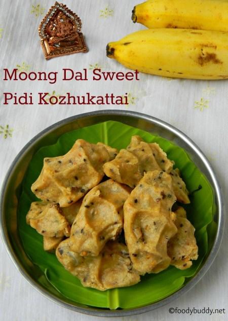 moong dal sweet pidi kozhukattai recipe