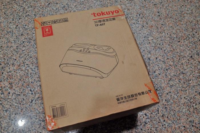 【使用紀錄】tokuyo 好腳色3D溫感滾足樂 TF-607D
