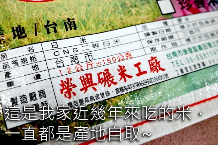 【試用紀錄】CUCKOO IH 智慧型電鍋_CRP-CHSS1009F-S_米飯大挑戰