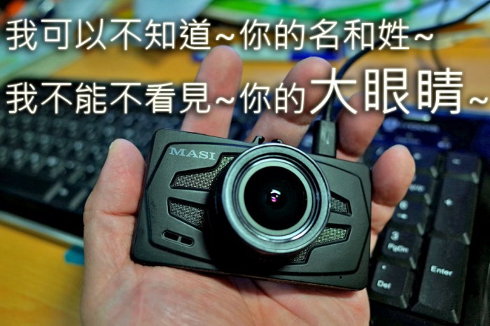 【使用紀錄】MASI S500_Part_3_規格與選單