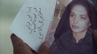 soliary nadia's photo