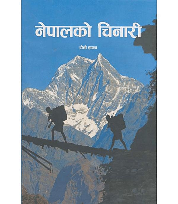 Nepal ko Chinari book