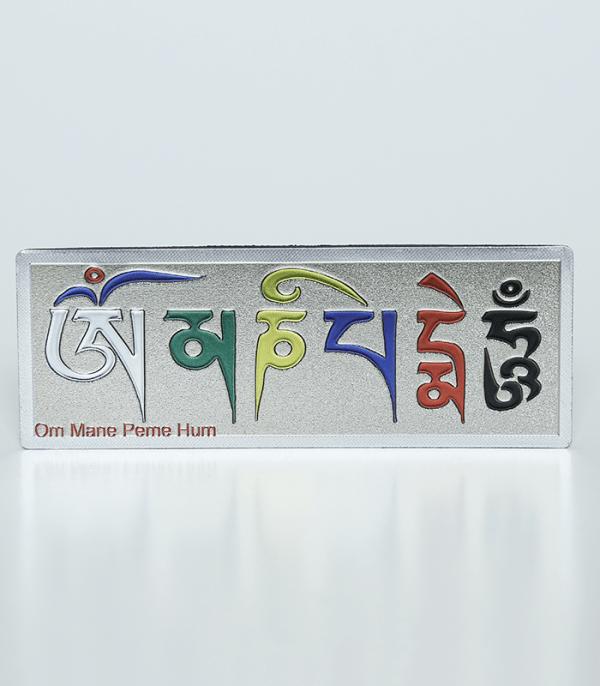 Om Mani Padme Hum - Magnet