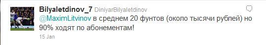 Diniyar Bilyaletdinov