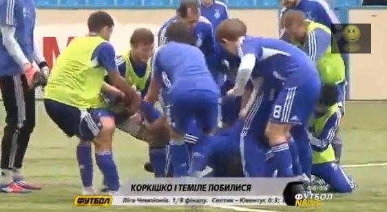 Dynamo Kiev's Temile and Korkishko fight at the training ground