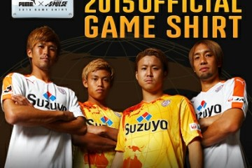 Shimizu S-Pulse 2015 PUMA Home and Away Football Kit, Soccer Jersey, Shirt