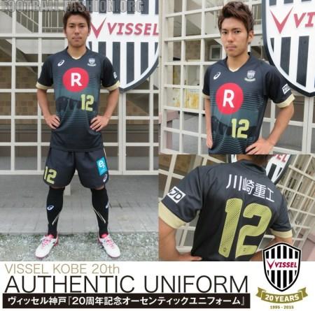Vissel Kobe 2015 20th Anniversary Soccer Jersey, Football Kit, Shirt