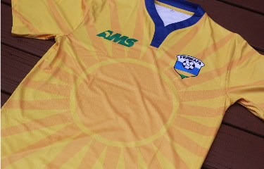 Rwanda 2015 2016 AMS Home and Away Football Kit, Shirt, Jersey, Maillot