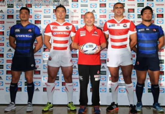 Japan 2015 Rugby World Cup Canterbury Kit, Jersey, Shirt