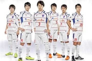 FC Tokyo 2016 Umbro Away Football Kit, Soccer Jersey, Shirt, J League