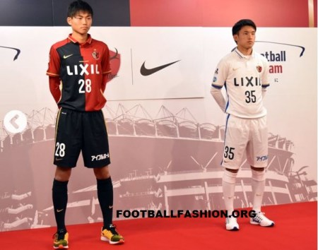 Kashima Antlers 2016 Nike Home and Away Football Kit, Soccer Jersey, Shirt