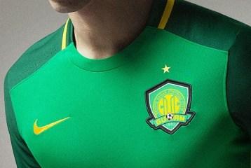Beijing Guoan FC 2015 Nike Home Soccer Jersey, Football Kit, Shirt