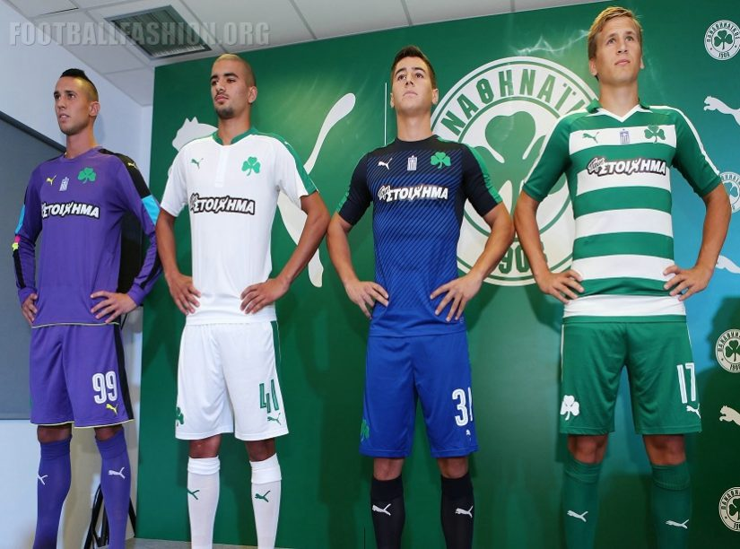 panathinaikos shop