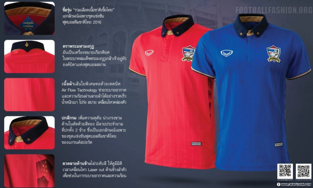 Thailand 2016 17 Grand Sport Home and Away Kits – FOOTBALL FASHION.ORG 33d51758e