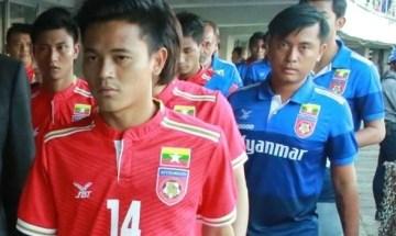 Myanmar 2016 2017 FBT Home and Away Football Kit, Soccer Jersey AFF Suzuki Cup Shirt