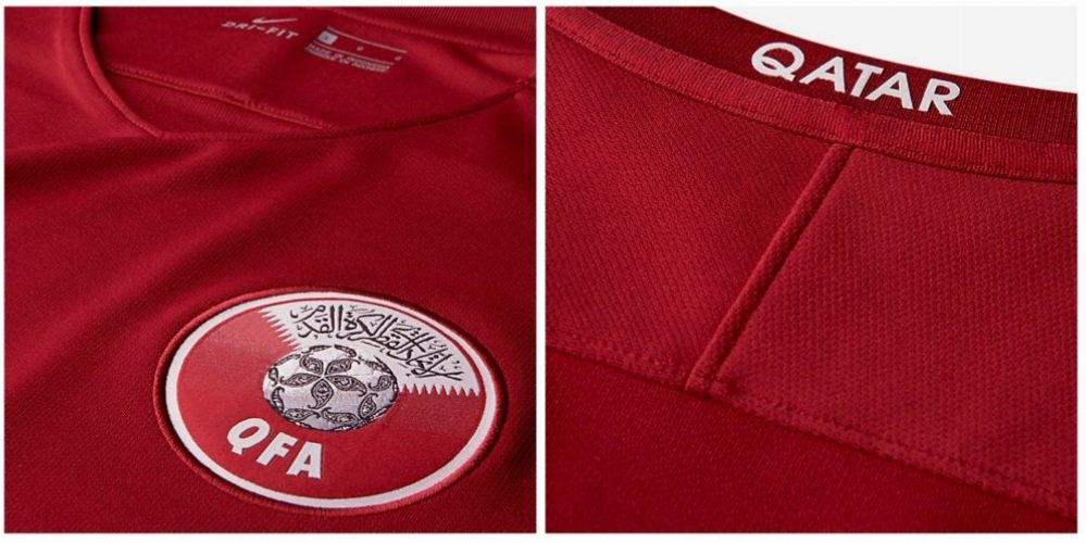 1d9e9ed03c4 Qatar 2017 Nike Home Soccer Jersey, Football Shirt, Kit