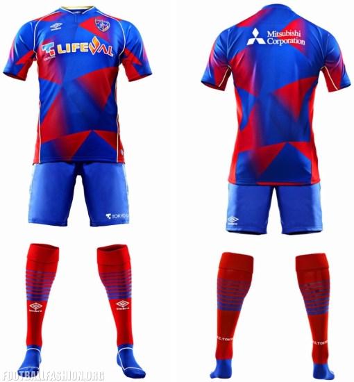 FC Tokyo 2018 Umbro Home Football Kit, Soccer Jersey, Shirt