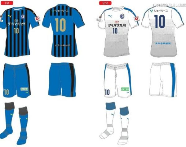 Oita Trinita 2018 PUMA Home and Away Football Kit, Soccer Jersey, Shirt