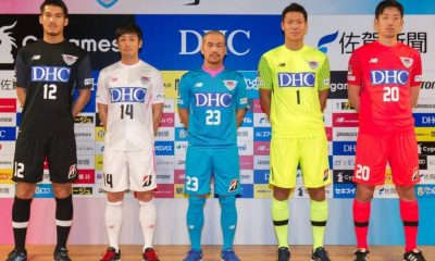 Sagan Tosu 2018 New Balance Home and Away Football Kit, Soccer Jersey, Shirt