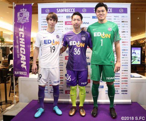 Sanfrecce Hiroshima 2018 Nike Home and Away Football Kit, Soccer Jersey, Shirt