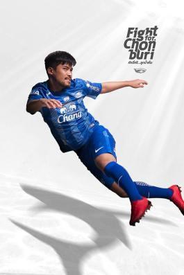 chonburi-fc-2018-nike-kit (6)