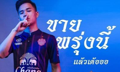 Buriram United FC 2019 Warrix Home and Away Football Kit, Soccer Jersey, Shirt