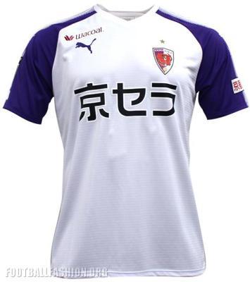 Kyoto Sanga FC 2019 PUMA Home and Away Football Kit, Soccer Jersey, Shirt