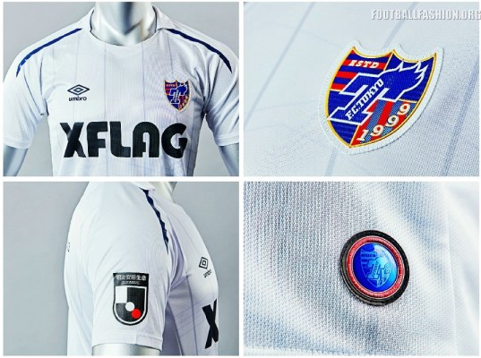 FC Tokyo 2010 Umbro Home and Away Football Kit, Soccer Jersey, Shirt