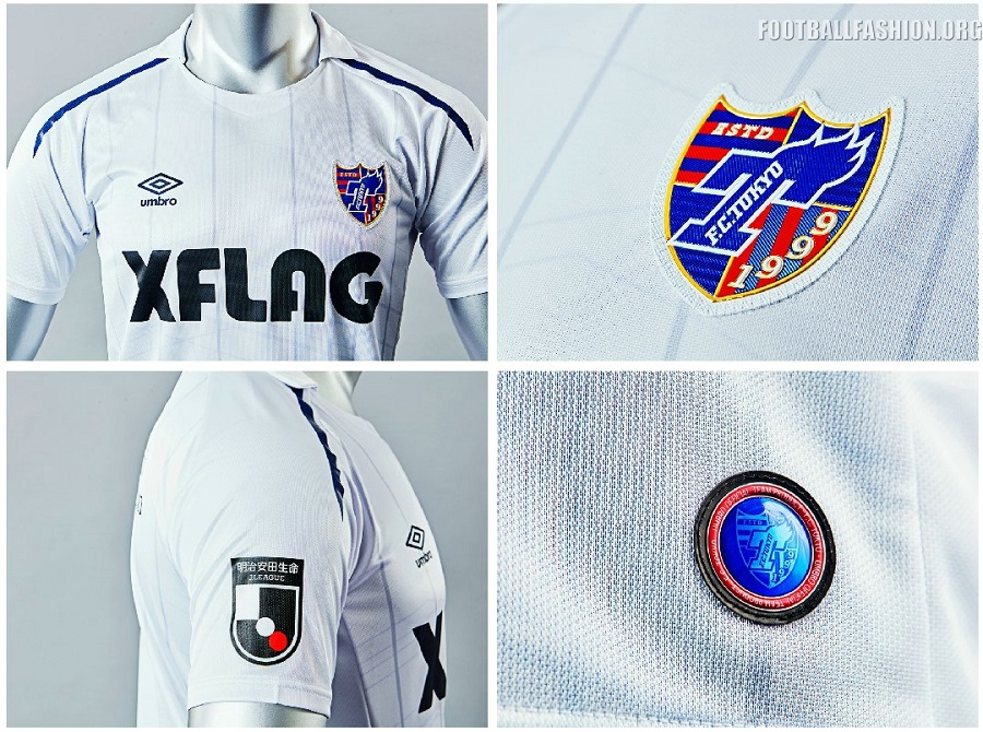 2d8464276f6 FC Tokyo 2010 Umbro Home and Away Football Kit, Soccer Jersey, Shirt