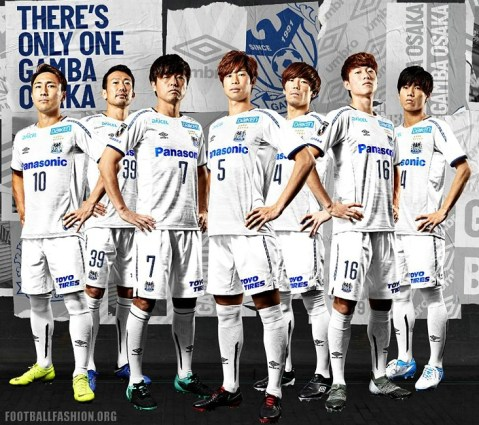 Gamba Osaka 2019 Umbro Home and Away Football Kit, Soccer Jersey, Shirt