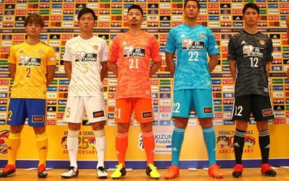 Vegalta Sendai 2019 adidas Home and Away Football Kit, Soccer Jersey, Shirt