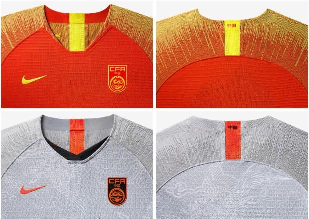 China 2019 Women's World Cup Nike Football Kit, Soccer Jersey, Shirt