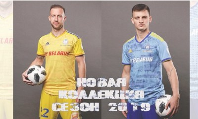 FC BATE Borisov 2019 adidas Home and Away Football Kit, Soccer Jersey, Shirt, ИГРОВАЯ ФОРМА