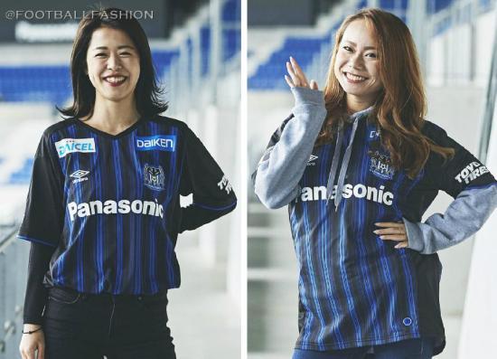 Gamba Osaka 2020 Umbro Home and Away Football Kit, Shirt, Soccer Jersey