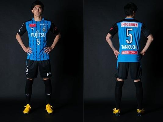 Kawasaki Frontale 2020 PUMA Home and Away Kits - FOOTBALL FASHION