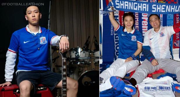 Shanghai Shenhua 2020 Nike Home and Away Football Kit, Soccer Jersey, Shirt