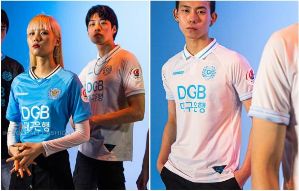 Daegu FC 2020 Forward Home and Away Football Kit, Soccer Jersey, Shirt