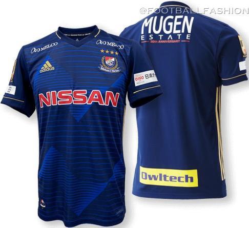 Yokohama F. Marinos 2020 adidas Special Edition Football Kit, Soccer Jersey, Shirt