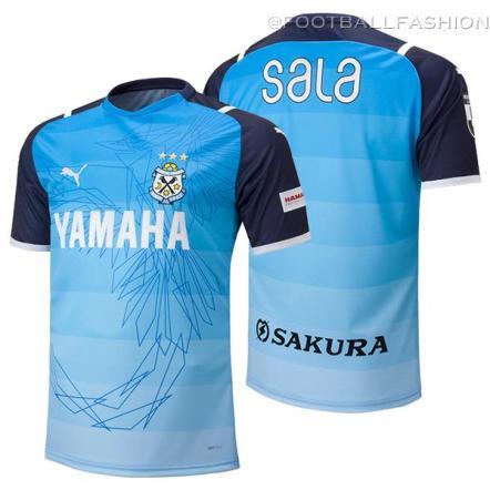 Júbilo Iwata 2021 PUMA Home and Away Football Kit, Soccer Jersey, Shirt