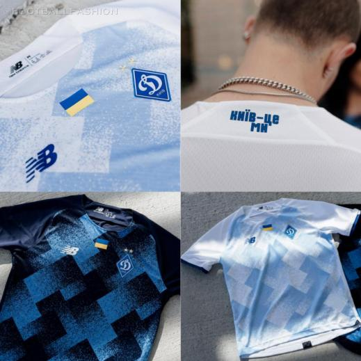 Dynamo Kyiv 2021 2022 New Balance Home and Away Football Kit, 2021-22 Shirt, 2021/22 Soccer Jersey