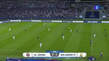 Full match: Al Jazira vs Real Madrid