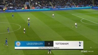 Full match: Leicester City vs Tottenham Hotspur