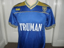 Kit of the Week No.39: Wimbledon home 1986-88