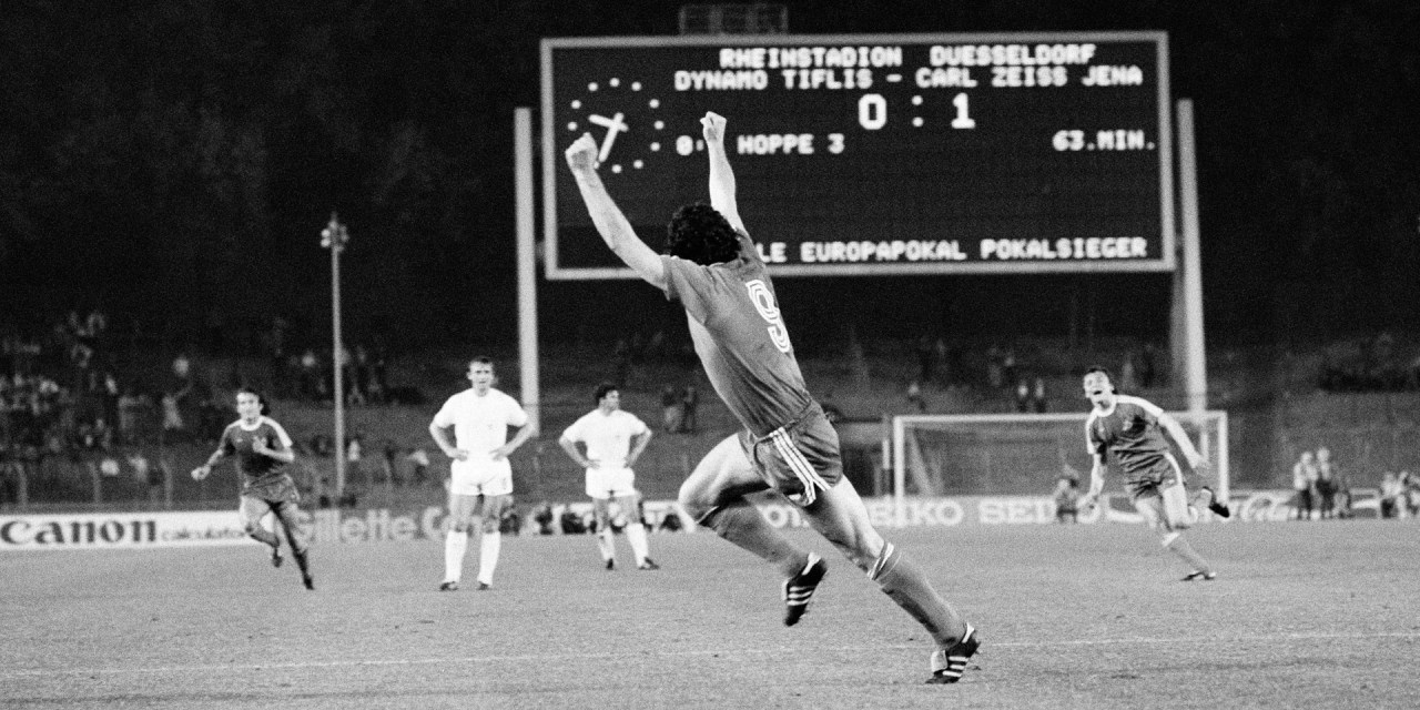 Unlikely European Heroes, Part 2 – Dinamo Tbilisi