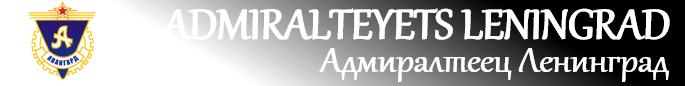 Adrmiral