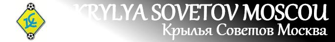 Sovetov Moscou